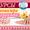 Курсы Маникюр,  педикюр,  дизайн ногтей. УЦ Современные профессии #1226648