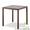 Столы и кресла из ротанга,  Стол Милан #1278893
