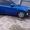 Автопокраска в Херсоне #1537341
