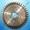 Предлагаем из наличия на складе колесо вихревое 466-263.118-01 #1666131
