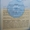 Cанитарно-гигиеническое заключение СЕС,  высновок СЕС Держпродспоживслу #1691989