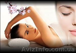 Курсы косметолога. Херсон. Индустрия красоты - Изображение #1, Объявление #973115