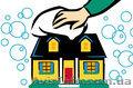 Уборка квартир,  домов,  офисов,  коттеджей