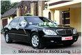 авто на вашей свадьбе