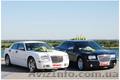 авто VIP класса на вашей свадьбе