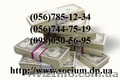 Кредит в Днепропетровске за 1 день КС Социум Днепропетровск