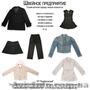 Школьная форма,  детская одежда в Херсоне оптом
