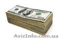 предложения гарантию кредита Доступные