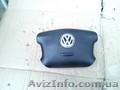 Airbag руля VW Volkswagen