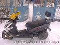 Срочно продам скутер недорого