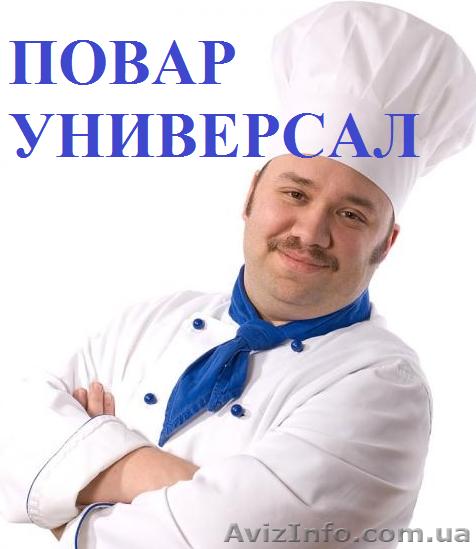 http://herson.avizinfo.com.ua/content/files/ukraine/201307/f_pov1_20131007121328.png