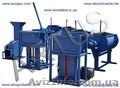 Оборудование для полистиролбетона (полистиролбетонных блоков,  Для приготовления