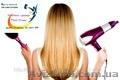 Углубленный курс парикмахеров в учебном центре «Твой Успех» СУПЕР ПРЕДЛОЖЕНИЕ, Объявление #1159248
