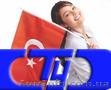 Курсы турецкого языка в Херсоне в учебном центре  Твой Успех, Объявление #1222346
