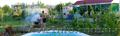 База отдыха Сан Марино от 45 грн. в сутки - Изображение #5, Объявление #1251248