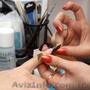 Мастер наращивания ногтей. УЦ Современные профессии, Объявление #1256210