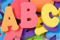 Курс специализированного английского языка в учебном центре Nota Bene г.Херсон, Объявление #1440109