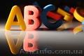 Курс сербского языка в учебном центре Nota Bene