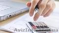 Курсы по обучению главного бухгалтера, Объявление #1444018