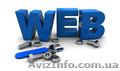 Курсы создания и продвижения сайтов в учебном центре Nota Bene