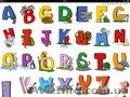 Курс специализированного английского языка в учебном центре Nota Bene , Объявление #1451870