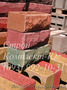 Кирпич облицовочный колотый Скала купить в Херсоне
