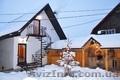 тур в Карпаты-Зимова казка