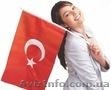 Курсы турецкого языка в учебном центре Твой Успех