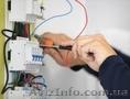 Виклик  досвідченого електрика