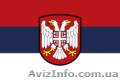 Курс сербского языка .Твой успех .Херсон