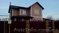 Продам : Новый дом 2016 года постройки