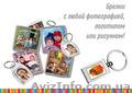 Изготовление брелков на заказ с вашей картинкой или фото,  с логотипом,  Херсон