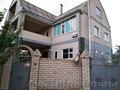 Продам дом (построенный для семьи и уюта)